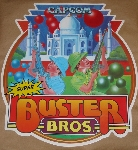 NOS Super Buster Bros. Side Art